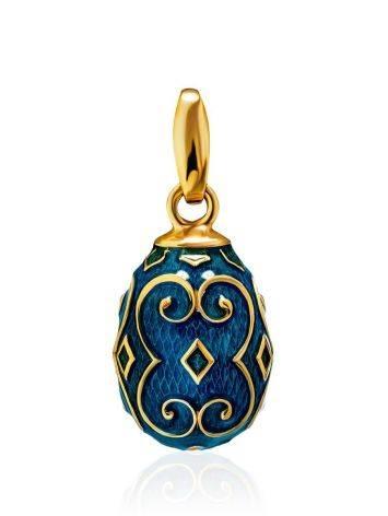 Узорчатое яйцо-шарм с синей эмалью Romanov, фото