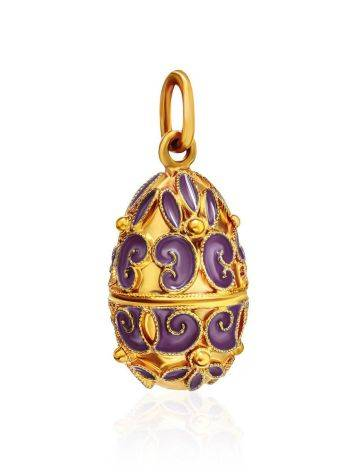 Роскошное яйцо-шарм из серебра в позолоте и эмали Romanov, фото , изображение 3